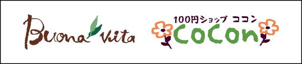 1608-BV-logo